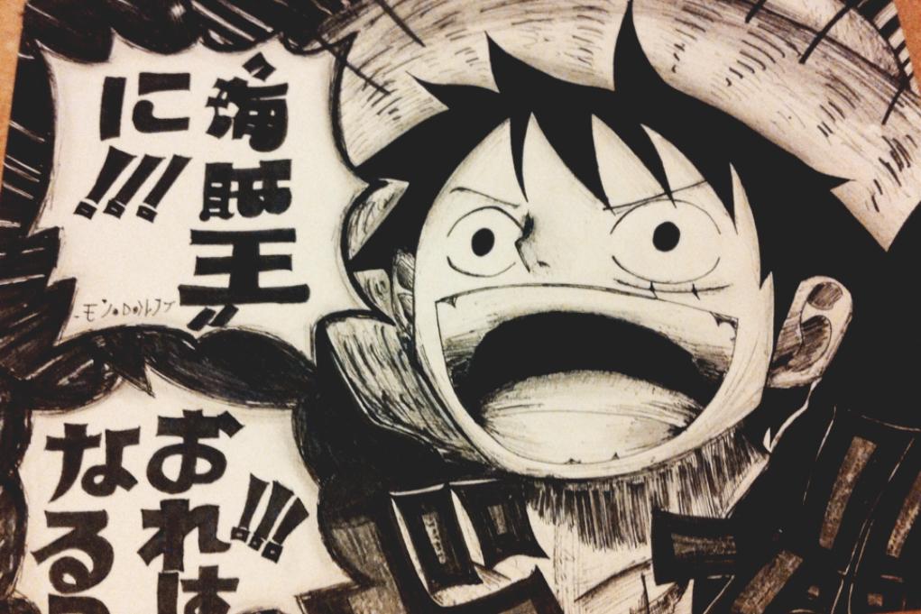 Dessin ONE PIECE   Monkey D Luffy de Kamii