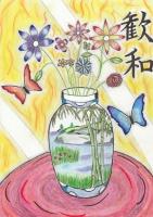 Dessin Fleurs et vase Japonais de Nimimura