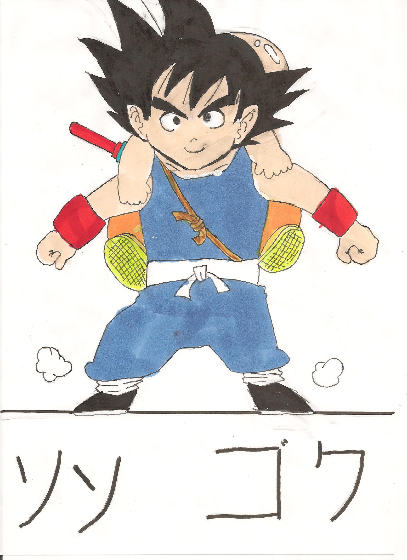 Dessin Son Goku de Kizla